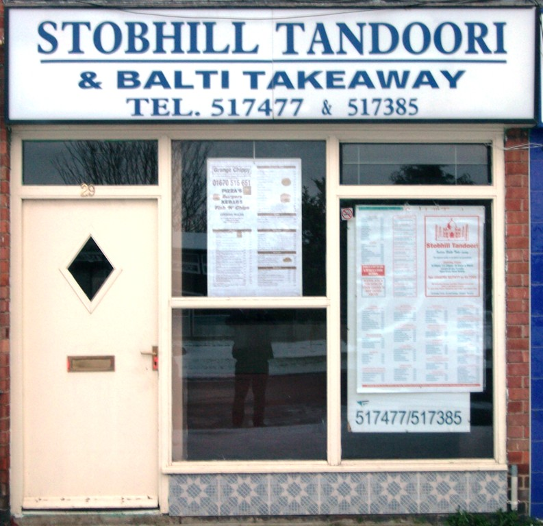 Stobhill Tandoori Takeaway in Morpeth, shop front and entrance
